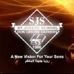 مدرسة مار يوسف الثانوية
